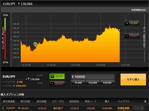 Baidu IME_2015-8-31_12-37-1