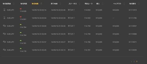 Baidu IME_2016-9-19_12-14-30