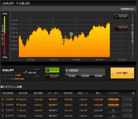 Baidu IME_2015-8-24_16-55-35