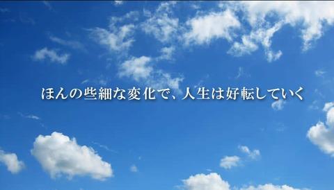 P_20160410_172412_HDR (1)