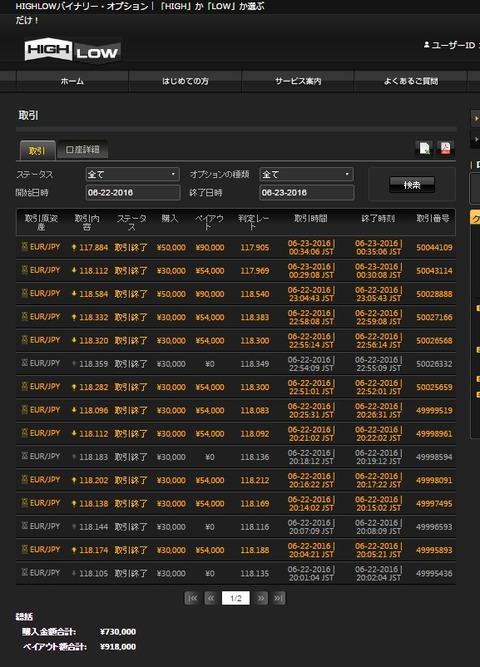 Baidu IME_2016-66-7_19-25-40