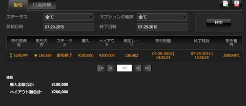 Baidu IME_2015-7-29_14-38-51