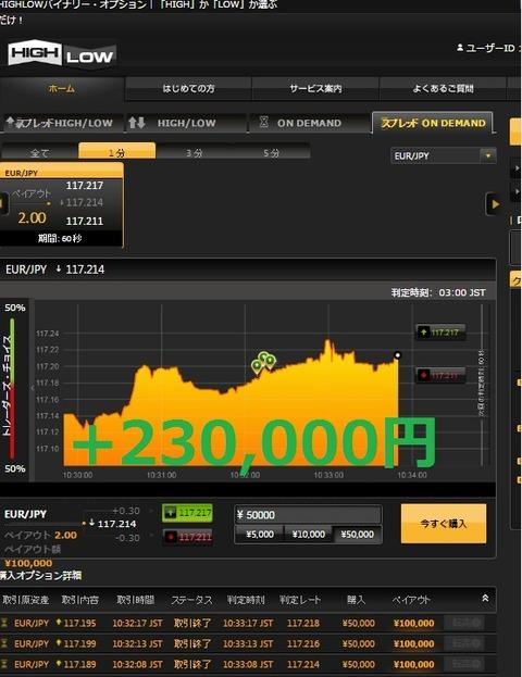 Baidu IME_2016-7-19_10-34-3
