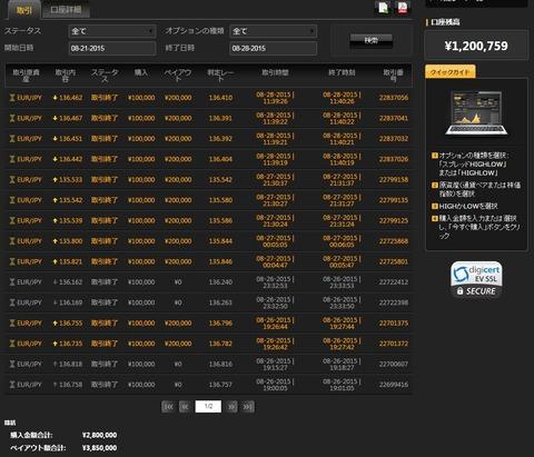Baidu IME_2015-8-28_11-51-27