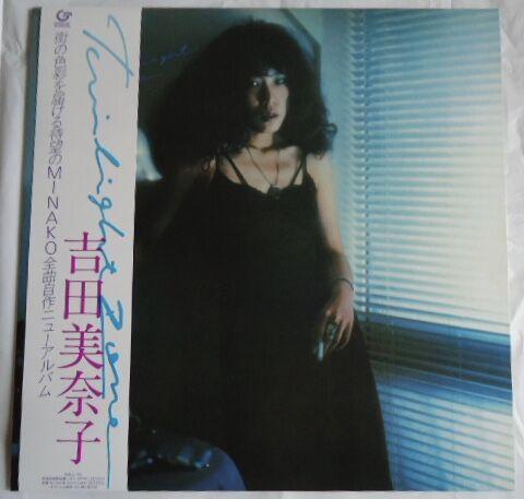 吉田美奈子/TWILIGHT ZONE SONY MUSIC MHJL-149