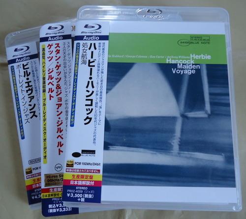 Blu-ray Audion/処女航海/ゲッツ/ジルベルト他
