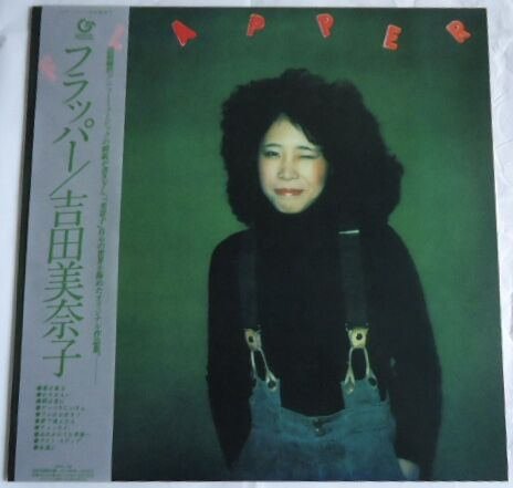 吉田美奈子/フラッパー SONY MUSIC MHJL-148