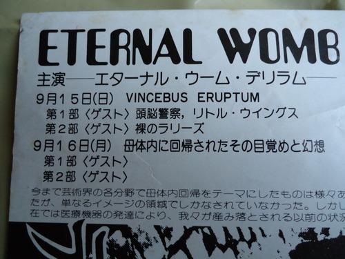エターナル・ウーム・デリラム/コンサート・チラシ-3
