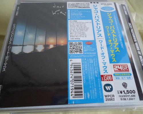 100円CDx12枚-2