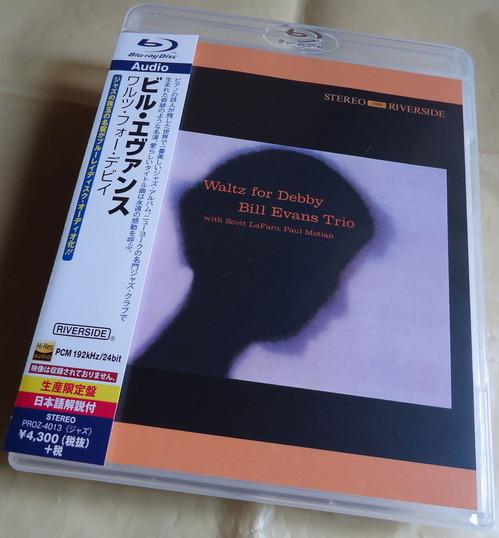 Blu-ray Audion/ビル・エヴァンス ワルツ・フォー・デビイ