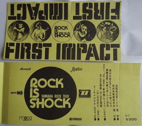ROCK IS SHOCK YAMAHA ROCK TOUR 1973年12月30日-1