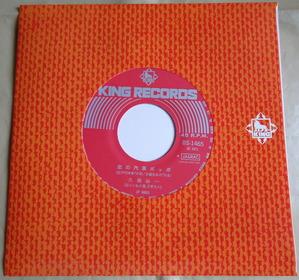 ベルウッド・レコード45周年記念 7インチ復刻シリーズ<第一弾> -2