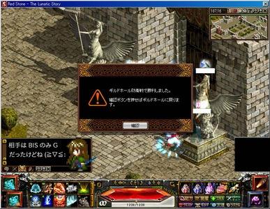 RS2011_07_16_2