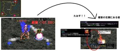 キリアムの力�−2