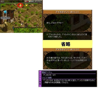 村の生計2