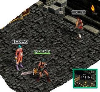 地下水路3