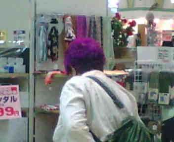 【ミステリー】おばあちゃんの髪の毛はなんで紫色?