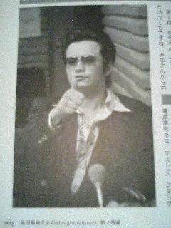 ☆merrysらんど☆:February 2006 -...