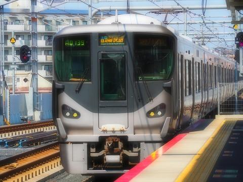 TOUR【2018.07 和歌山県和歌山市 和歌山城・前編】