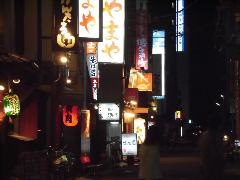 浪漫亭 港町店【愛媛県松山市湊町】
