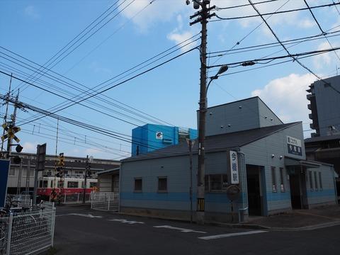 とにかくとに麺 末広店【No.803 香川県高松市末広町】