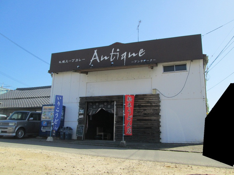 札幌スープカレー Antique 松本うどん店【愛媛県今治市拝志】