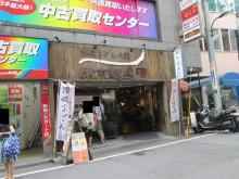 讃岐うどん大使 東京麺通団:東京都新宿区西新宿