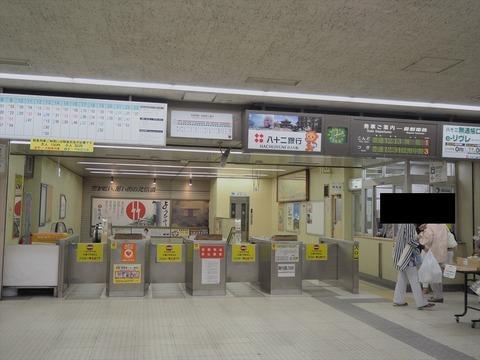 呑み鉄支線・二人旅【2018.05 長野電鉄乗車記】