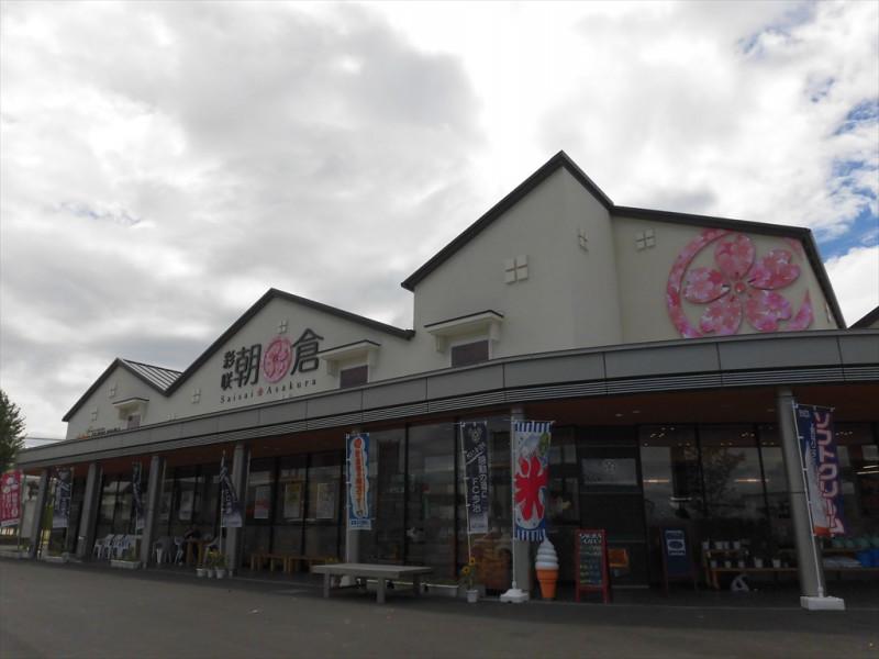 咲かす食堂(さいさいきて屋朝倉店)【愛媛県今治市朝倉下】