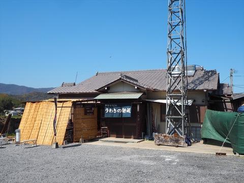 うわさの麺蔵【No.810  香川県高松市御厩町】
