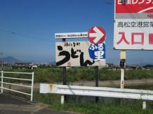 3f4fedb4.jpg