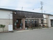 珈琲泉人珈泉:愛媛県西条市壬生川