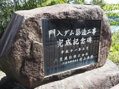 カメリア温泉 食堂【No.830 香川県さぬき市寒川町石田東甲】
