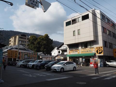 和風ダイニング crane~鶴~(つるや旅館)【No.838 香川県仲多度郡琴平町】