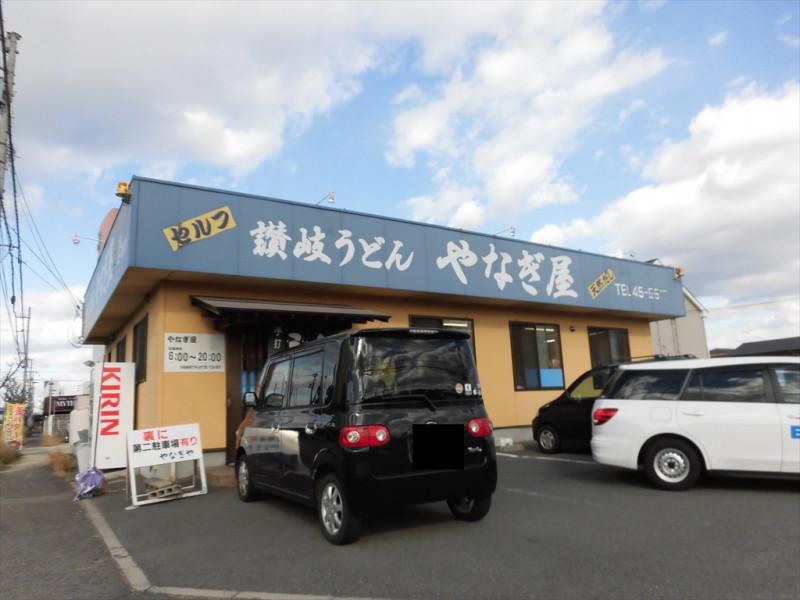 やなぎ屋 西大浜店【2回目 醤油うどん&えびかき揚げ】