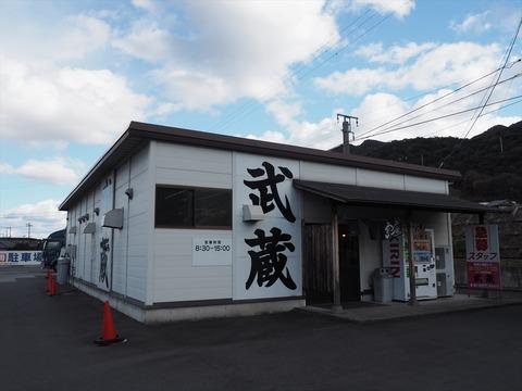 武蔵 箕浦店【2回目 かけうどん&えび天&とり天】