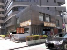 こがね製麺所 新宿大久保店:東京都新宿区大久保
