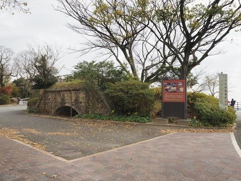 ふくマン【2020.11 山口県下関市 火の山公園から下関を一望】