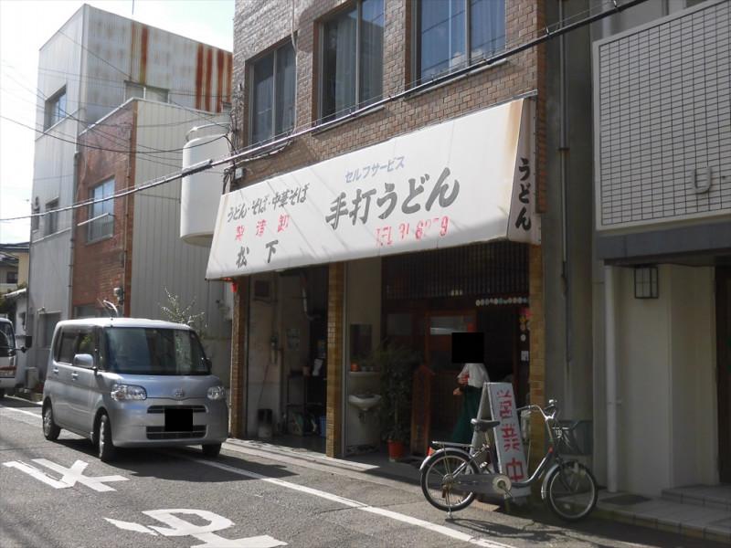 松下製麺所【2回目 かけうどん&コロッケ&ちくわ天】