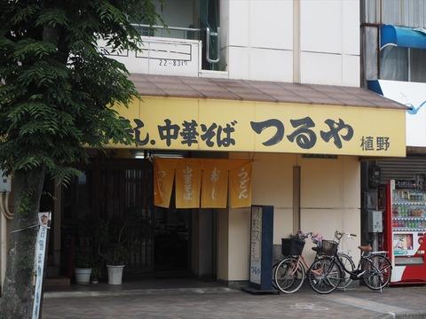 つるや食堂【No.778 香川県丸亀市大手町】