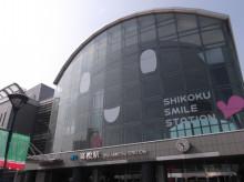 観光期ヱヴァンゲリヲン 日本刀展を見に行く旅:単発