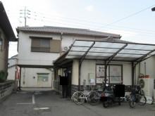 小島【No.323 香川県高松市福岡町】