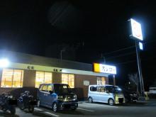 スシロー 高松太田店:香川県高松市太田下町