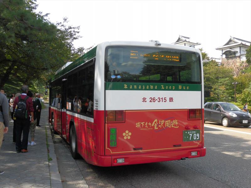 散策いろは 2nd season【兼六園&近江町市場】