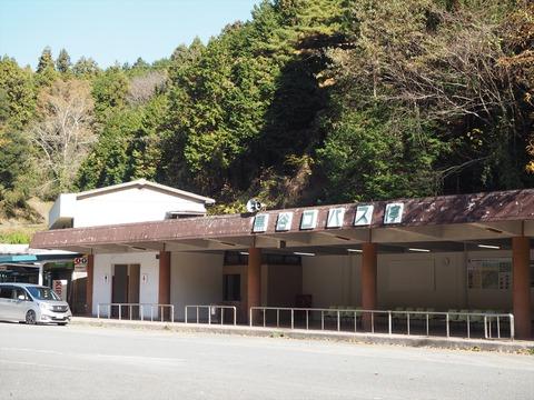 アキヨシ・ダイの大冒険【2020.11 山口県美祢市 秋芳洞】