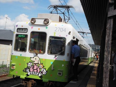 特に呑まない鉄道旅【2018.08 和歌山県・伊太祁曽神社にて】