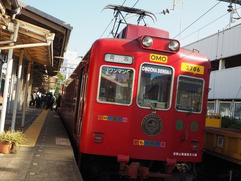 特に呑まない鉄道旅【2018.08 和歌山県・和歌山電鐵貴志川線にて】