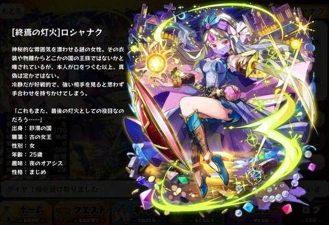 6530c140-s