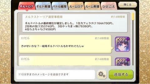 o0480027112888683747