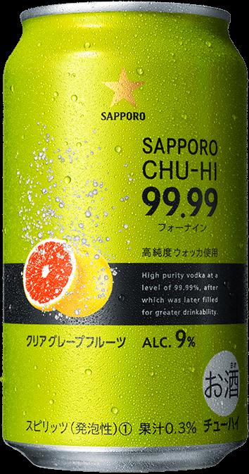 lineup_grapefruit